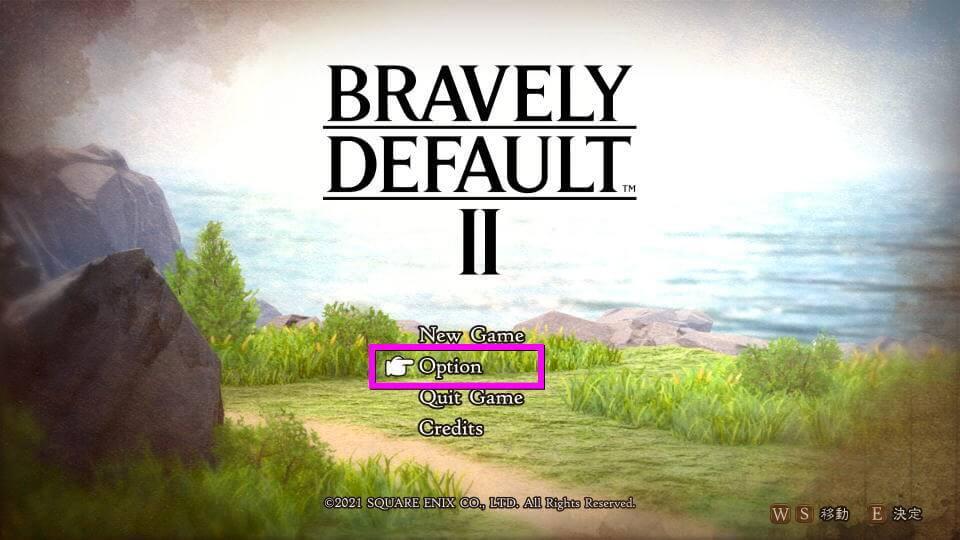 bravely-default-2-option