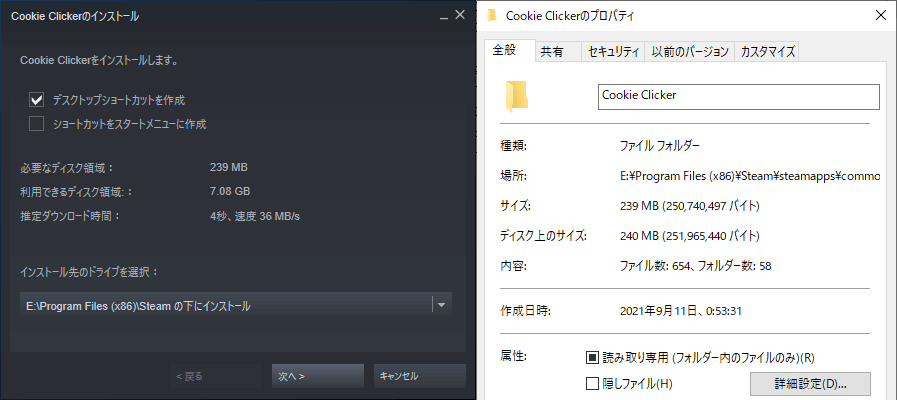 cookie-clicker-install-size