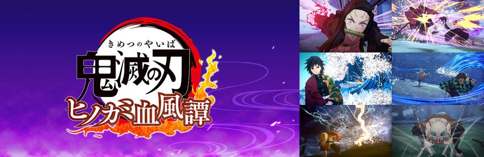 demon-slayer-kimetsu-no-yaiba-deluxe-edition-tigai-hikaku-spec