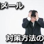 docomo-message-r-mail2-apl01-spmode-ne-jp-150x150