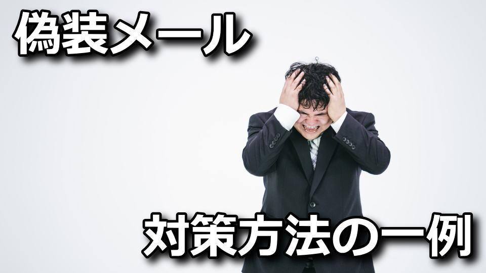 docomo-message-r-mail2-apl01-spmode-ne-jp