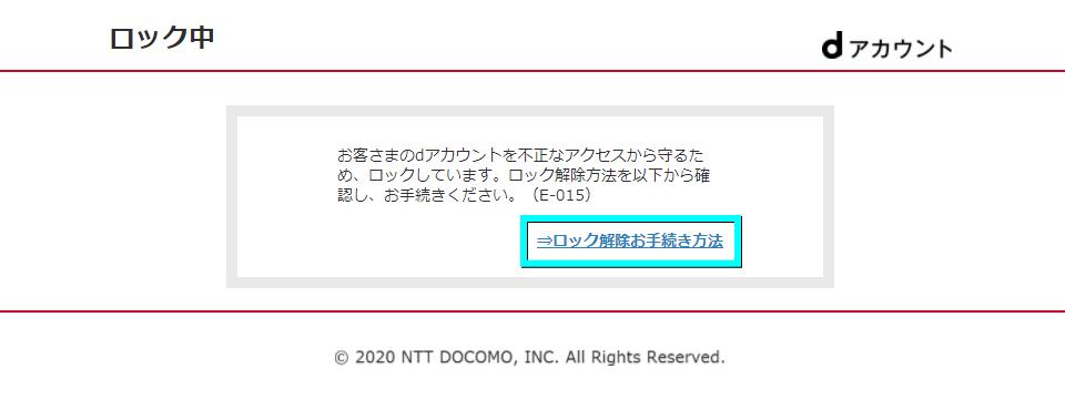 docomo-spmodemsgr-wdy-docomo-ne-jp-03