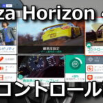 forza-horizon-4-keyboard-controller-setting-150x150