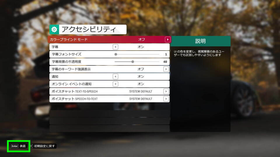forza-horizon-4-keyboard-controller-setting-2