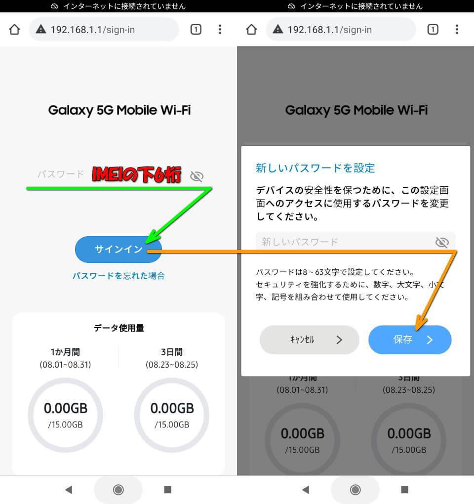 galaxy-5g-mobile-wi-fi-docomo-sim-free-2