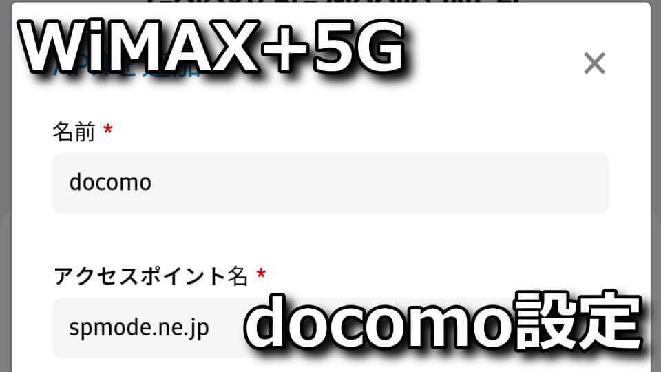galaxy-5g-mobile-wi-fi-docomo-sim-free