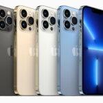 iphone-13-pro-iphone-13-tigai-kakaku-hikaku-150x150