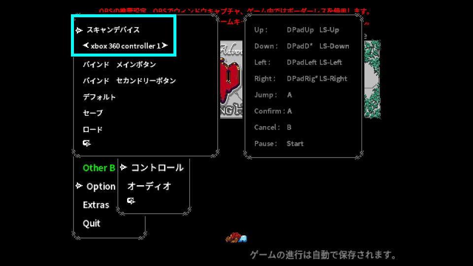 jump-king-controller-settingmif