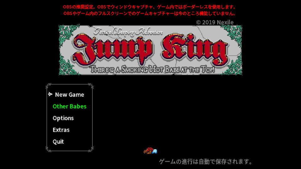 jump-king-keyboard-controller-setting-spec