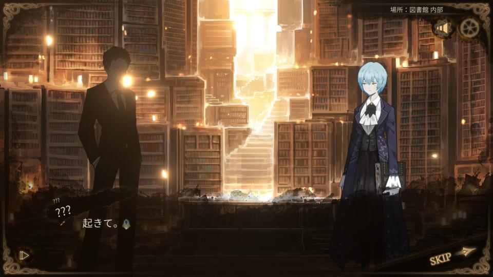 library-of-ruina-game-screen-shot