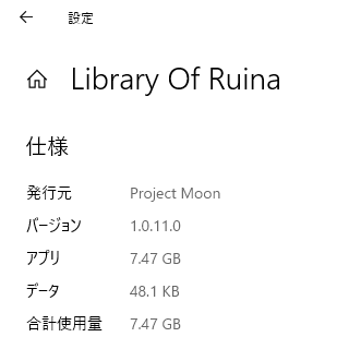 library-of-ruina-install-size
