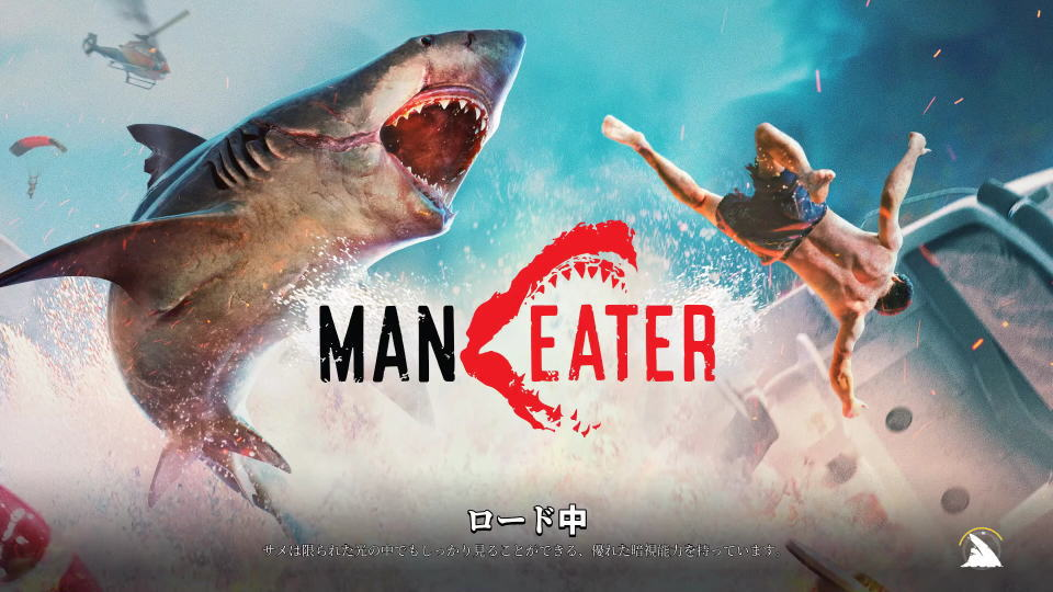 maneater-keyboard-setting-truth-quest-dlc