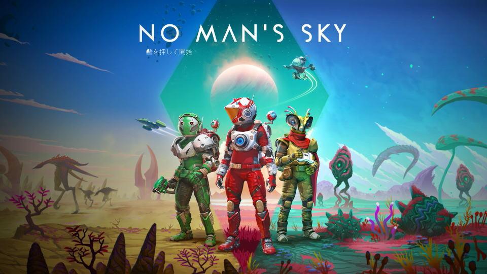 no-mans-sky-keyboard-controller-setting-spec