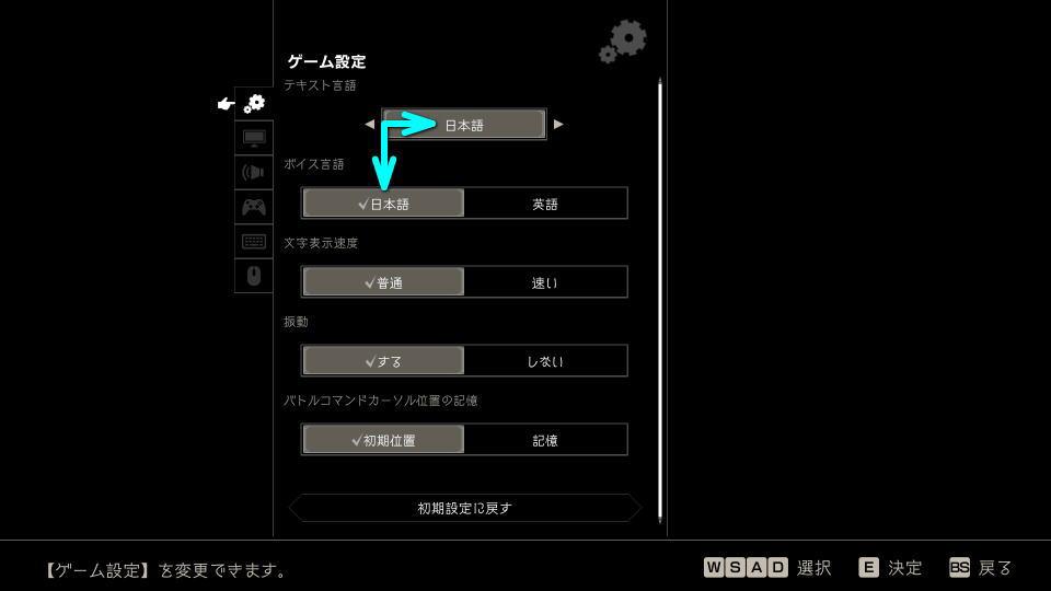 octopath-traveler-change-japanese-2