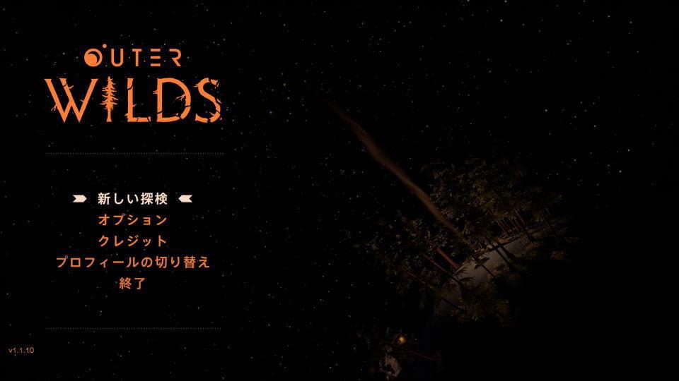outer-wilds-archaeologist-edition-tigai-hikaku-spec
