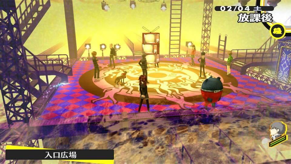persona-4-golden-game-screen-shot