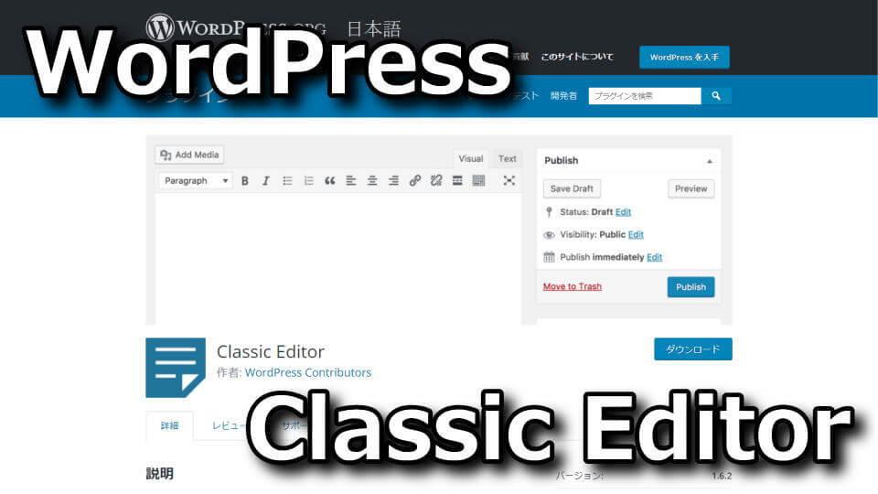 plugin-classic-editor-gutenberg-3
