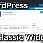 plugin-classic-widgets-block-1-150x150