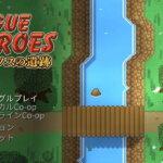 rogue-heroes-ruins-of-tasos-digital-deluxe-edition-tigai-hikaku-spec-150x150