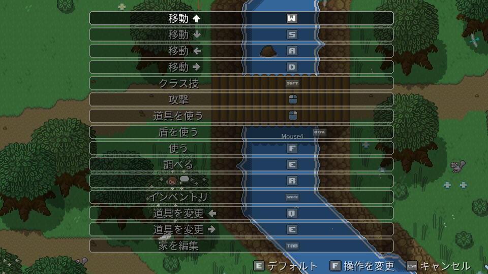 rogue-heroes-ruins-of-tasos-keyboard-setting