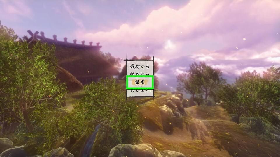 sakuna-of-rice-and-ruin-keyboard-controller-setting-1