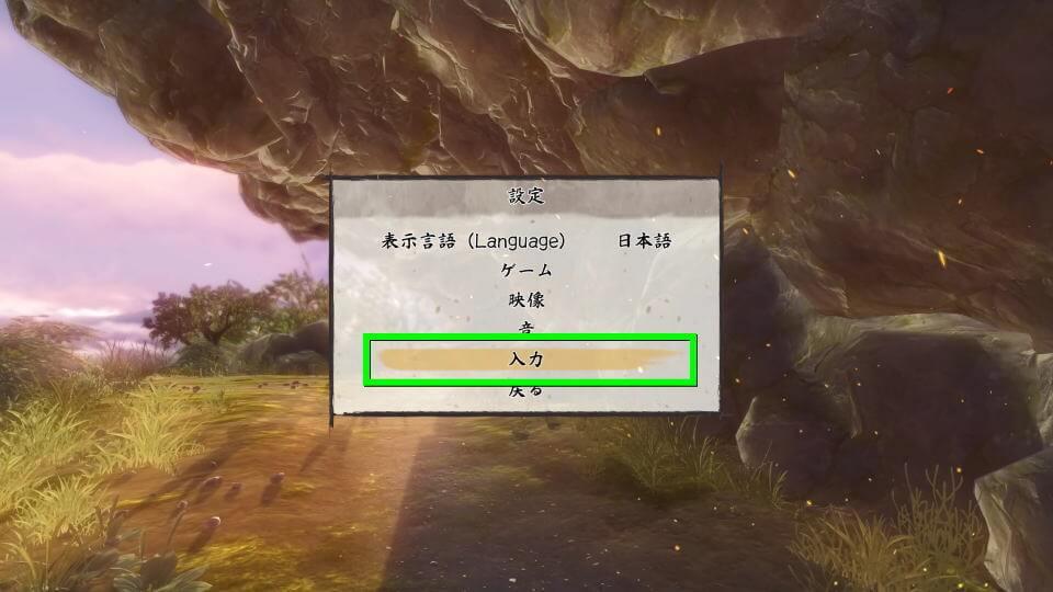 sakuna-of-rice-and-ruin-keyboard-controller-setting-2
