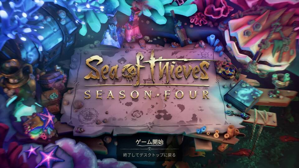 sea-of-thieves-keyboard-controller-setting-spec