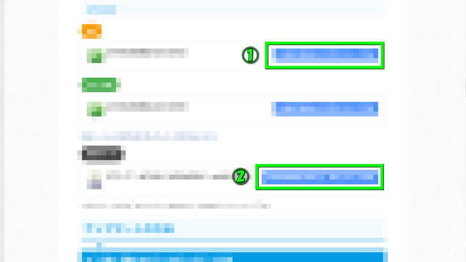 seo-template-affinger-6-download-3