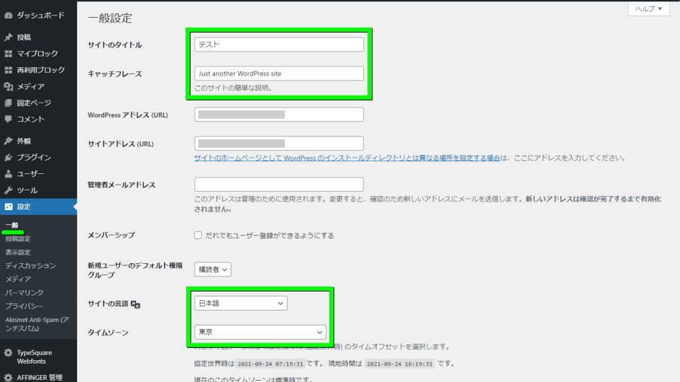 seo-template-affinger-6-settings-1-1