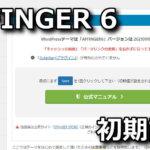 seo-template-affinger-6-settings-7-150x150