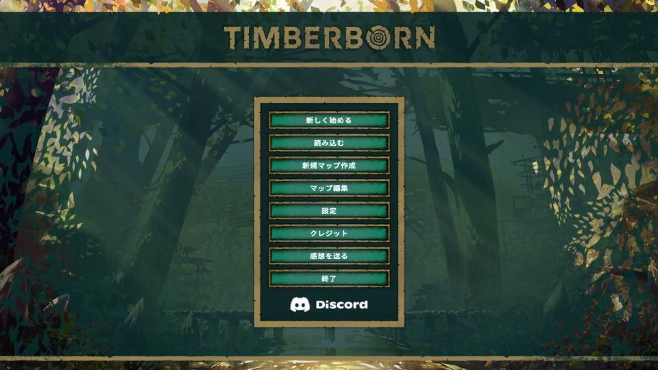 timberborn-change-japanese-5