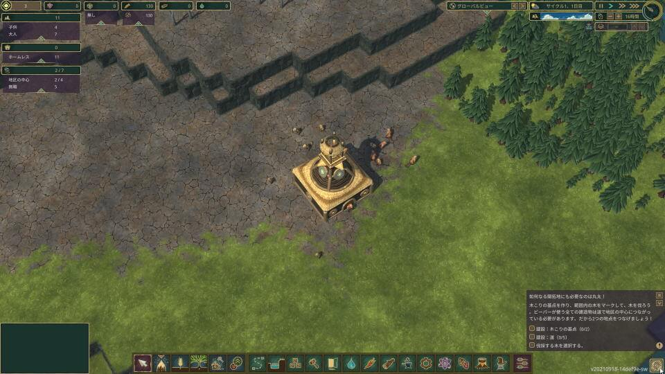 timberborn-game-screen-shot