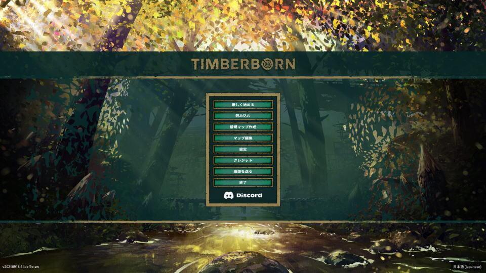 timberborn-japanese-keyboard-setting-spec