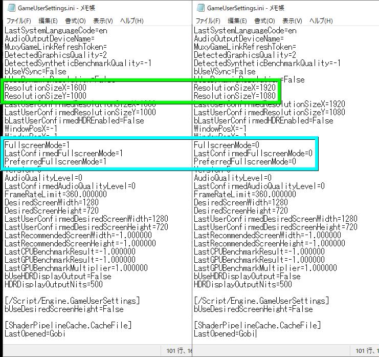 back-4-blood-gameusersettings-ini-full-screen-change