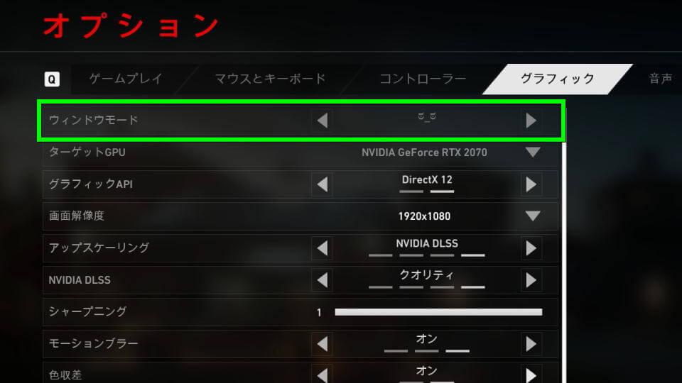 back-4-blood-graphic-option-1