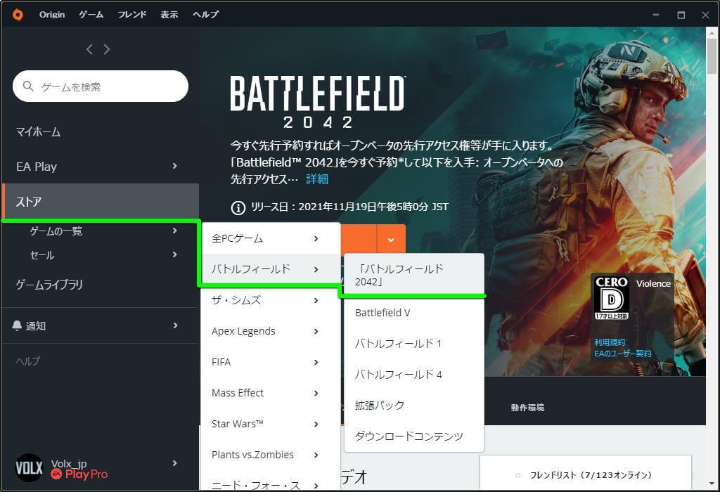 bf2042-battlefield-2042-install-guide-01