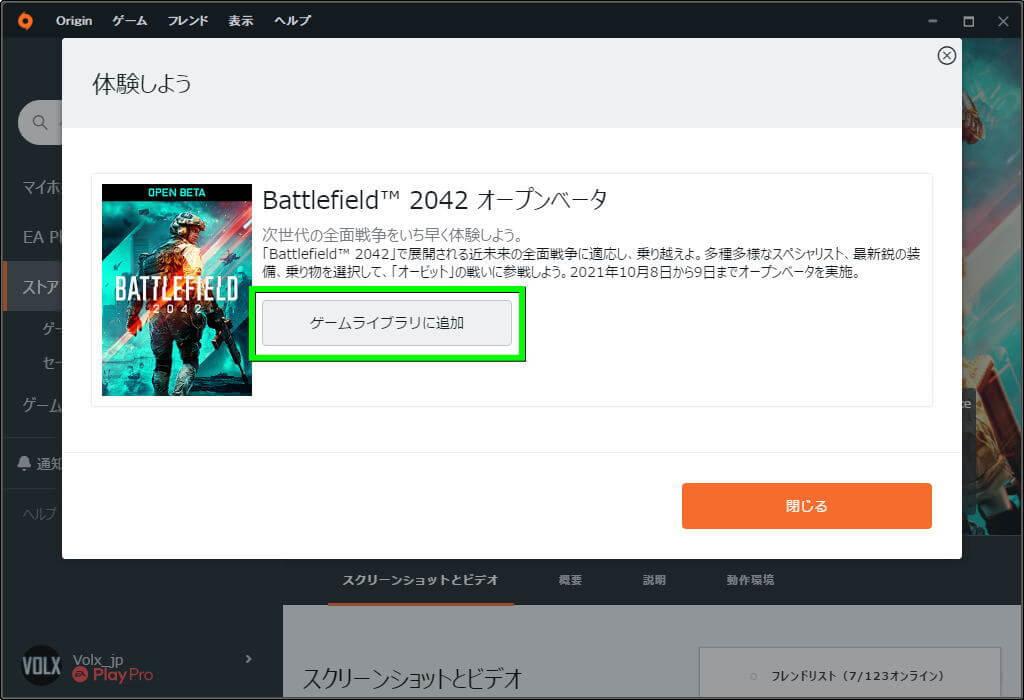 bf2042-battlefield-2042-install-guide-03
