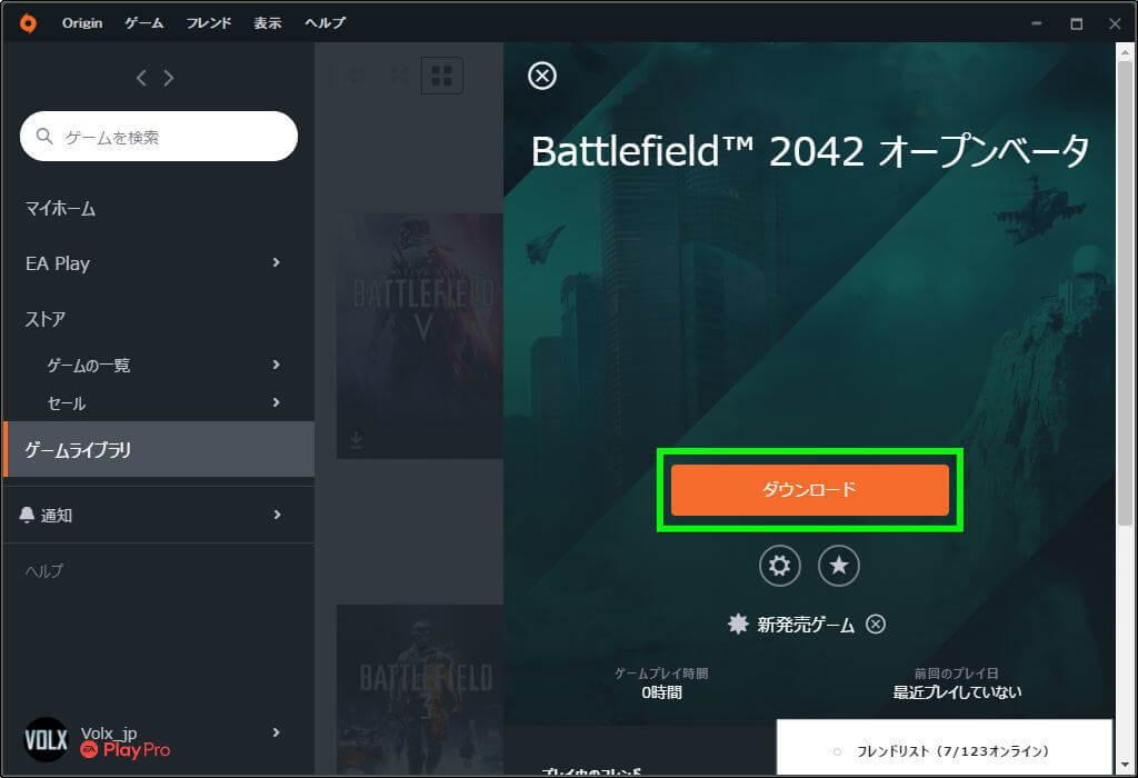 bf2042-battlefield-2042-install-guide-06
