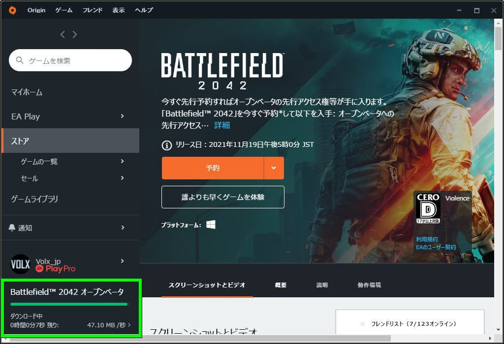 bf2042-battlefield-2042-install-guide-10