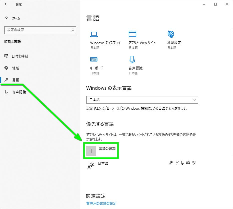 bf2042-console-command-taisaku-add-language-2
