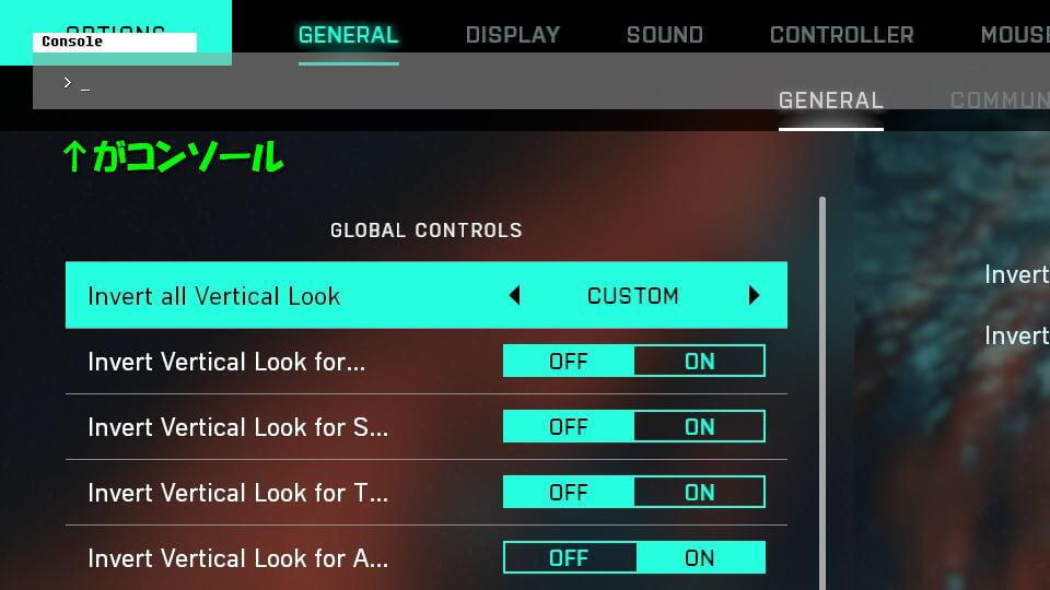 bf2042-console-command-taisaku