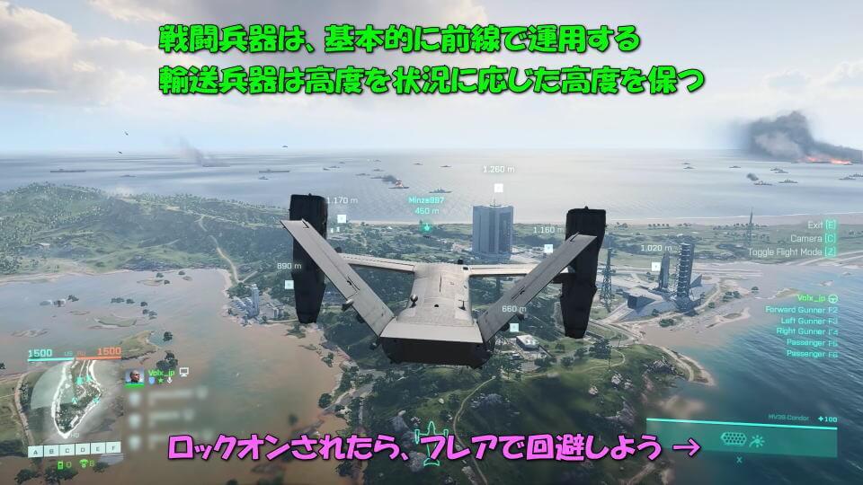 bf2042-deploy-3