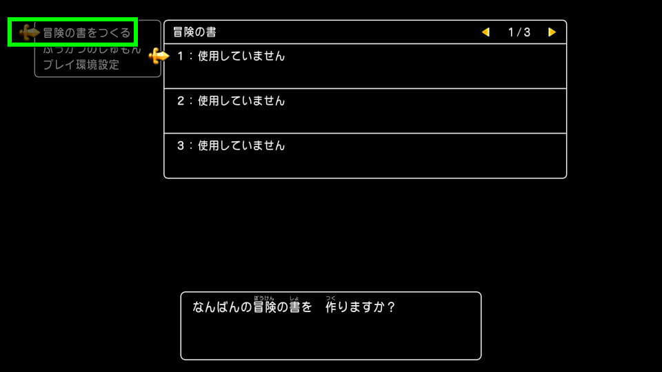 dq11-dragon-quest-11-sibari-play-1
