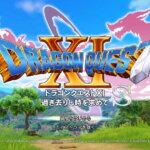 dragon-quest-11-definitive-edition-tigai-hikaku-spec-150x150