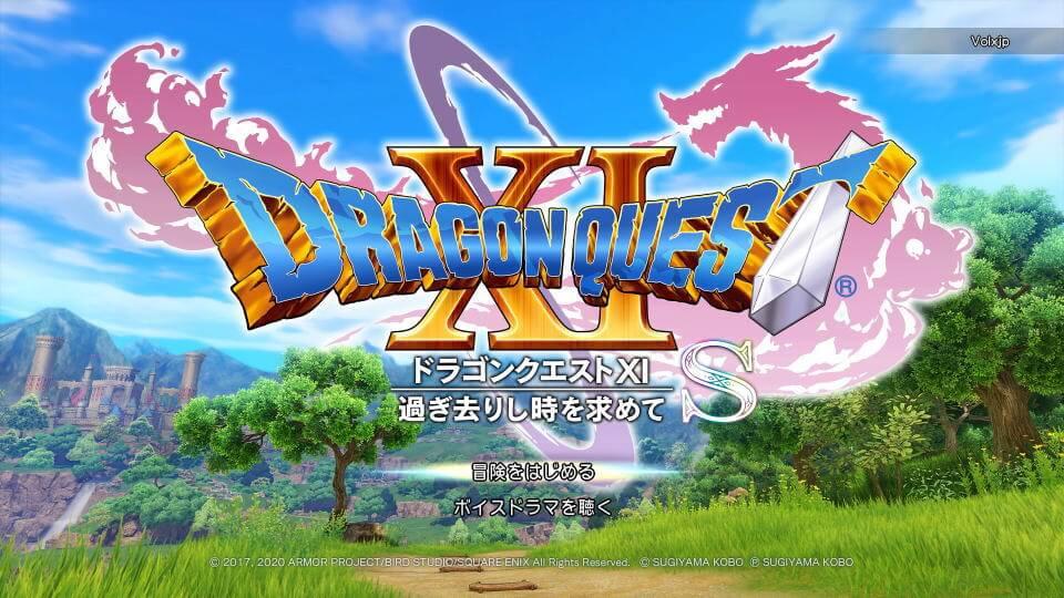dragon-quest-11-definitive-edition-tigai-hikaku-spec