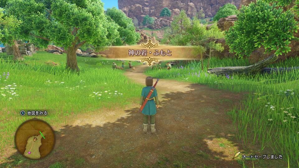 dragon-quest-11-game-screen-shot