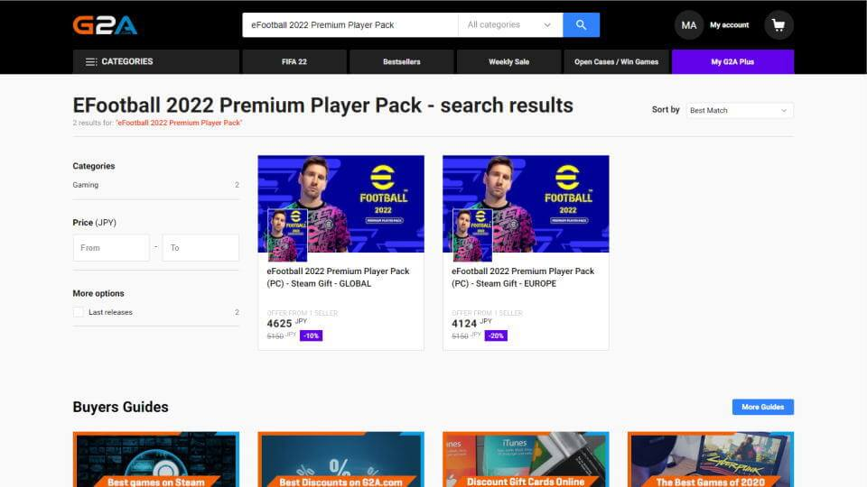 efootball-2022-premium-player-pack-price-check