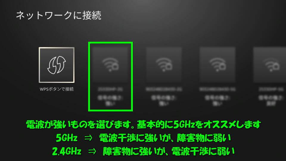 fire-tv-stick-4k-max-setup-guide-03