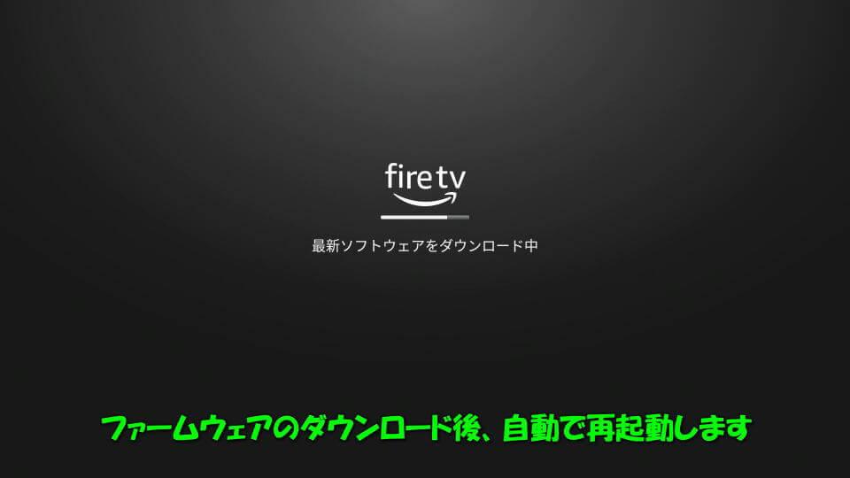 fire-tv-stick-4k-max-setup-guide-05