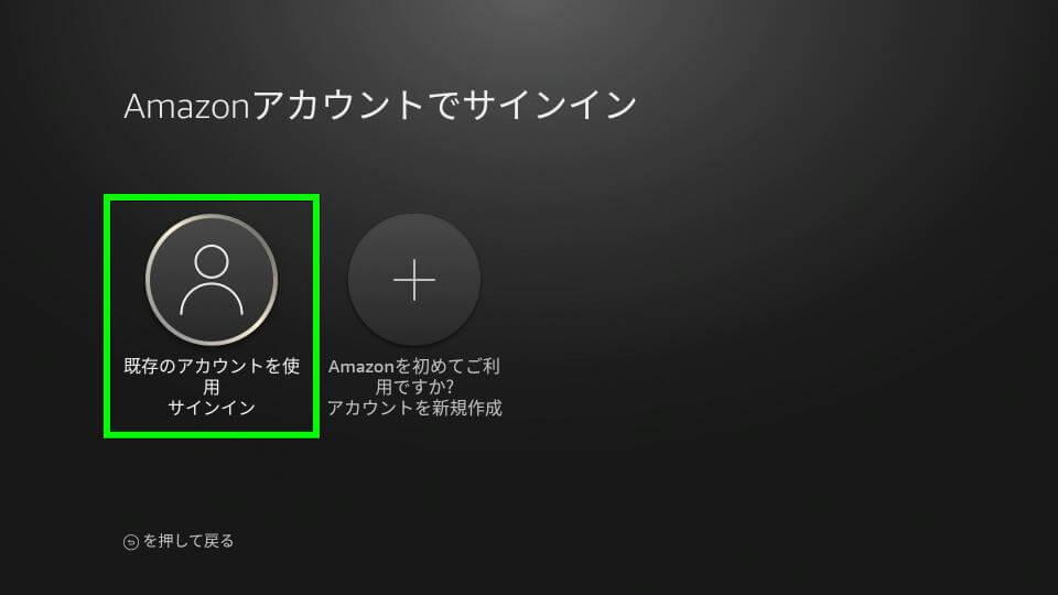 fire-tv-stick-4k-max-setup-guide-07